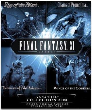 Final Fantasy Online Logo